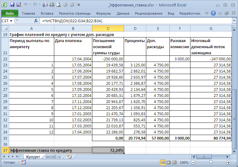 Число Прописью В Excel 2007