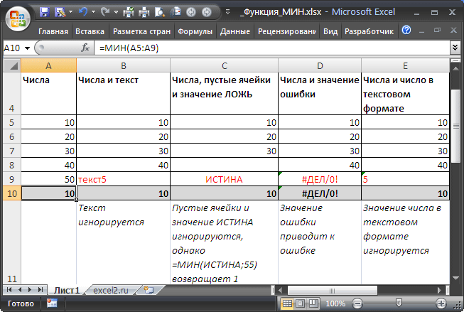 Formula Editing Made Easier  Daily Dose of Excel