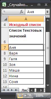 Методы решения задач сортировки списка решения для задач по физики учебника рымкевич